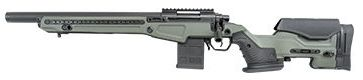 Action Army AAC T10 Shorty Spring Airsoft Rifle ( RG)